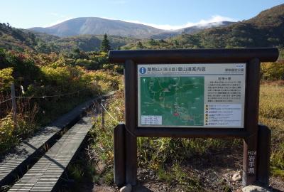 sukawa120_GR011569