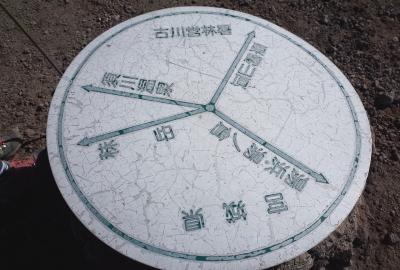 sukawa408_GR011636