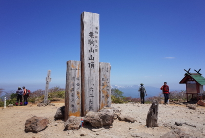 The summit of Mt Kurikoma with the pole