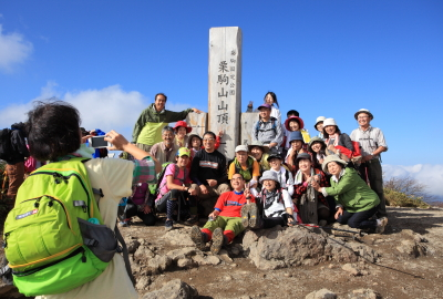 The summit is crowded with a lot of hikers in high season