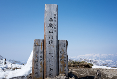 The summit just before hiking season