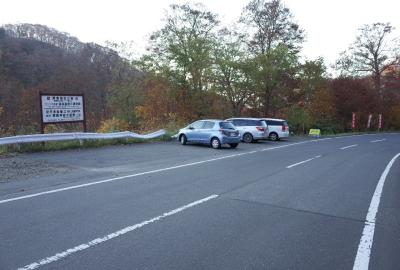国道398号湯浜温泉入口の駐車場。宮城側方向