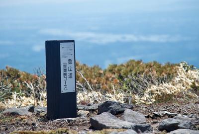 東栗駒登山道の開花と残雪状況
