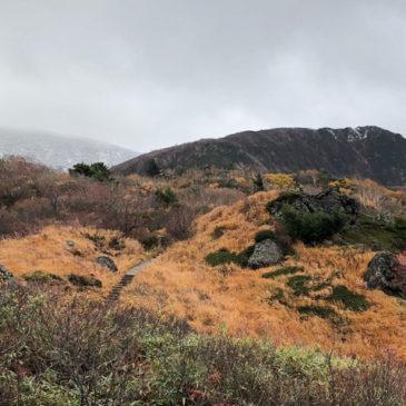 初冠雪と須川登山口両温泉の冬期休業