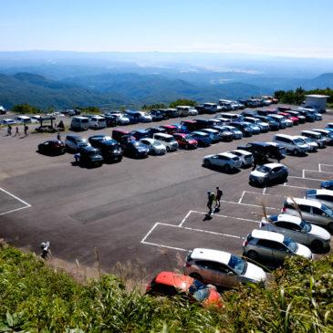 紅葉時期の「いわかがみ平駐車場」渋滞対策